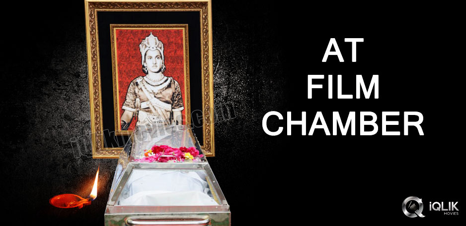 ANR-dead-body-shifted-to-Film-Chamber