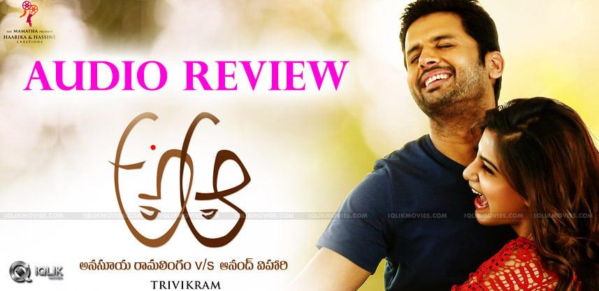trivikram-nithiin-a-aa-movie-audio-review