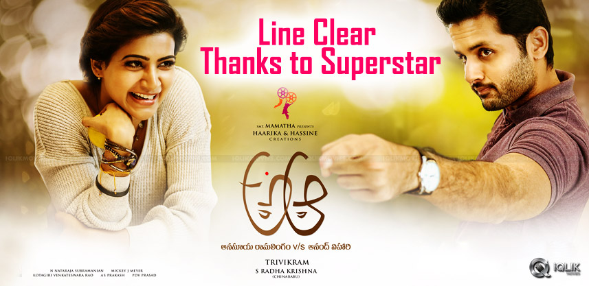 trivikram-a-aa-movie-release-date-details