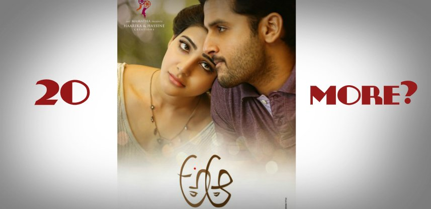 trivikram-a-aa-movie-first-weekend-collections