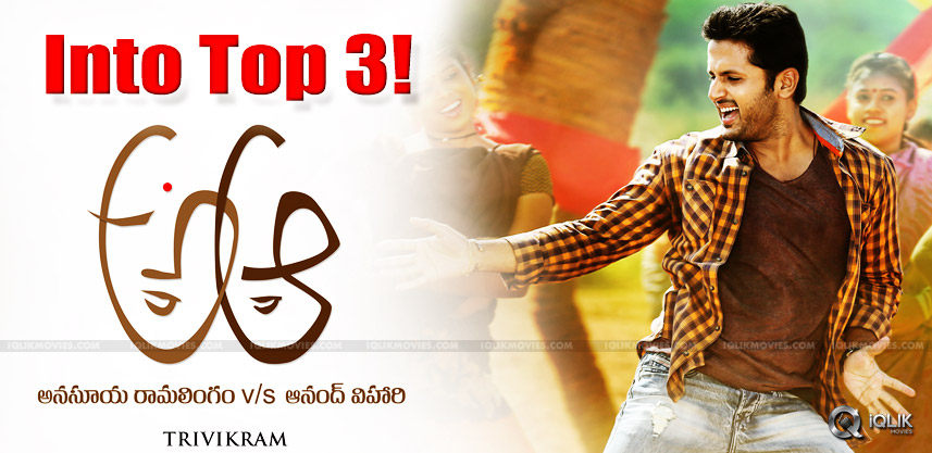 a-aa-movie-collections-at-usa-details