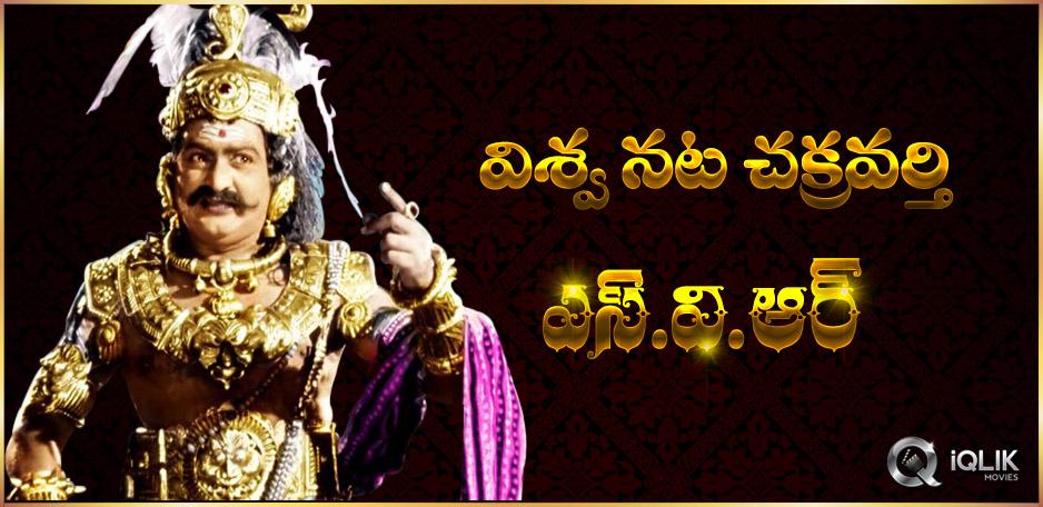 tollywood-news-ntr-kathaanaayakudu-nandamuri-taara