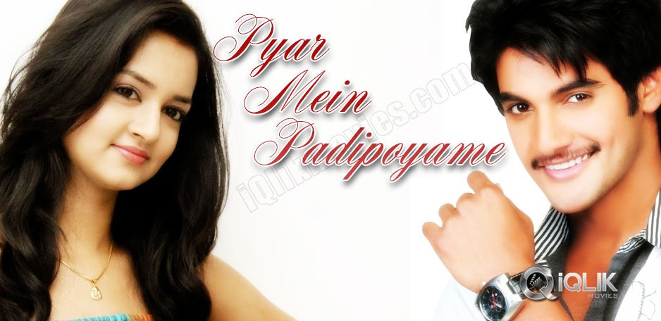Aadi-and-Shanvi-in-Pyar-Mein-Padipoyame