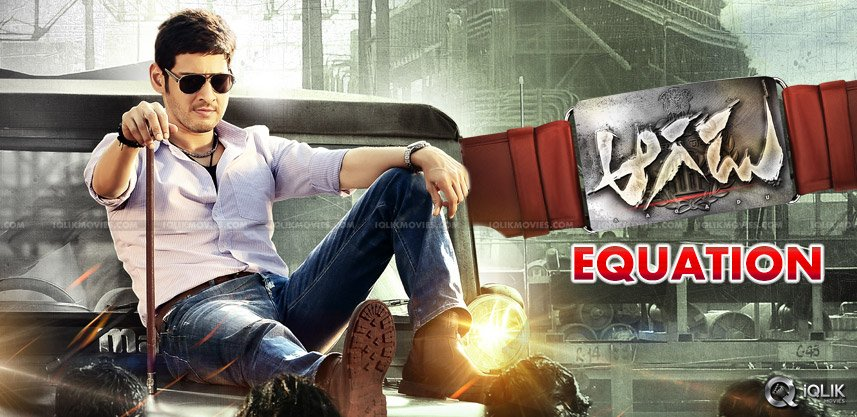 aagadu-with-pokiri-screenplay-n-dookudu-comedy