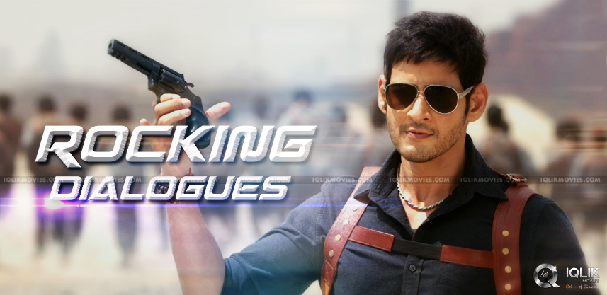 aagadu-dialogues-rock-box-offices