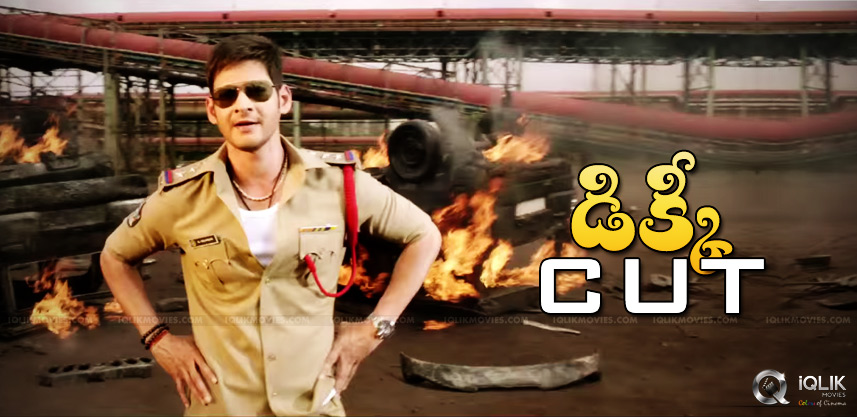 aagadu-dikki-dialogue-censored