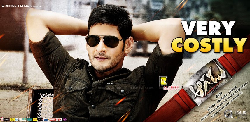 aagadu-ticket-costlier-than-15000