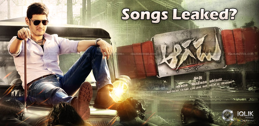 mahesh-babu-aagadu-title-song-leaked-lyrics