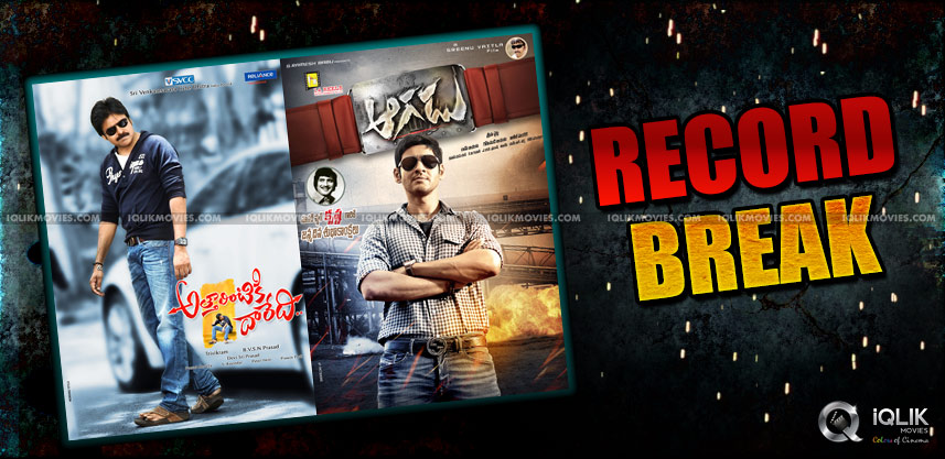 aagadu-to-break-attarintiki-daredi-film-records