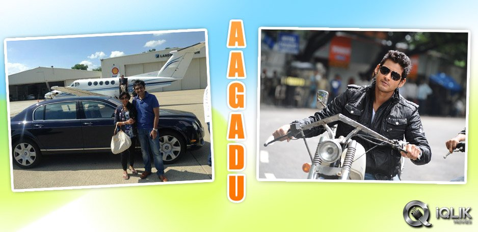 Aagadu-shoot-begins-from-August