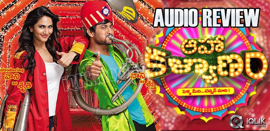 Aaha-Kalyanam-Audio-Review