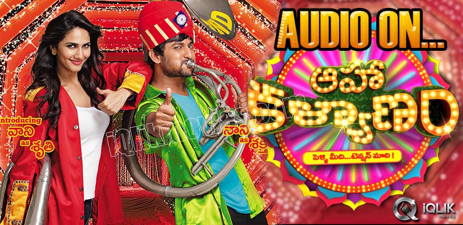 Aaha-Kalyanam-audio-release-on