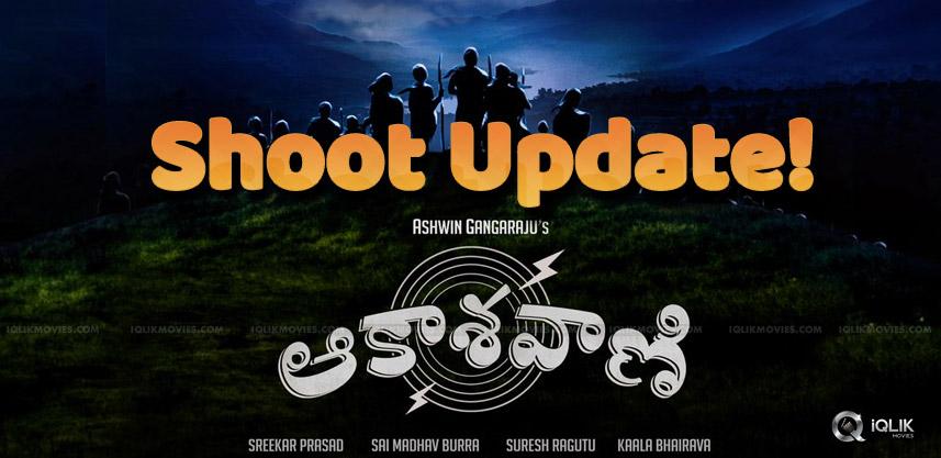 akashavani-movie-completes-its-shooting