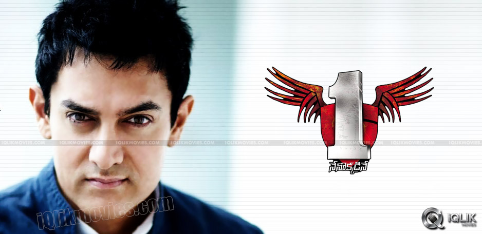 Aamir-Khan-interested-in-1-Nenokkadine