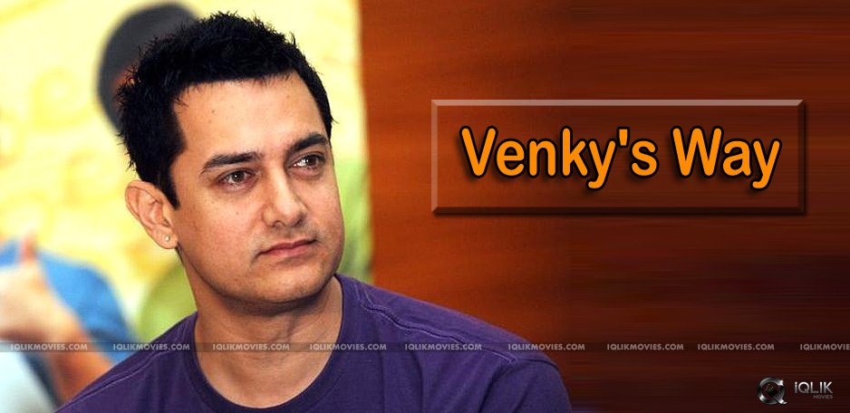 aamir-khan-acting-as-father-to-teenagers