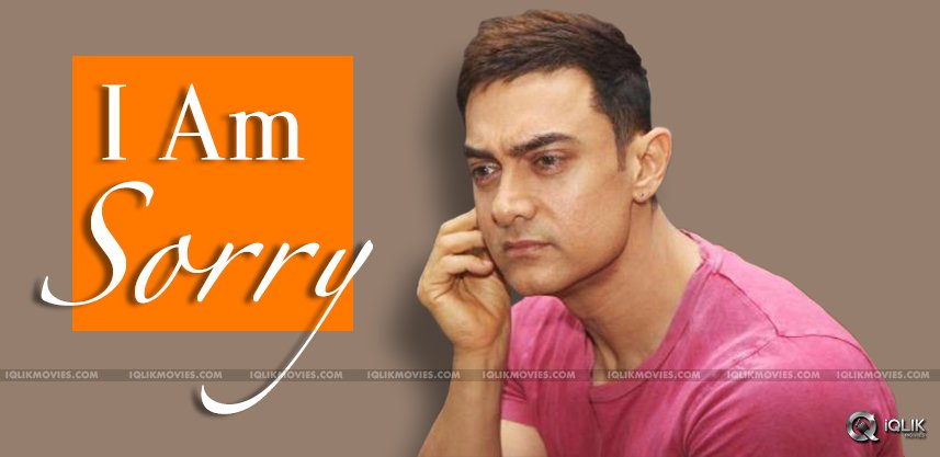 aamir-khan-apologies-to-kamal-hasan