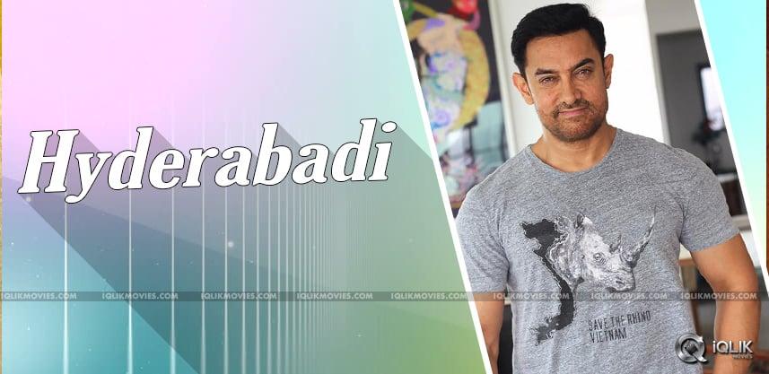 aamirkhan-next-movie-is-rakesh-sharma-biopic