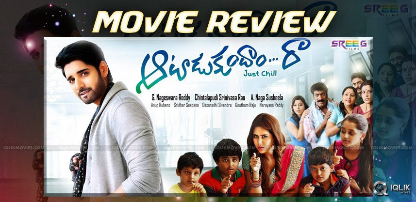 sushanth-aatadukundam-raamovie-review