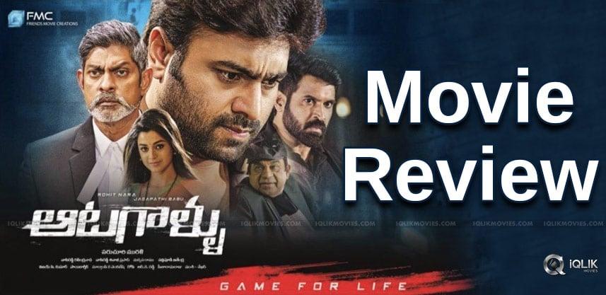 aatagallu-review-rating-jagapathi-babu-nara-rohit