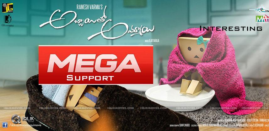 mega-family-support-to-abbayitho-ammayi-film