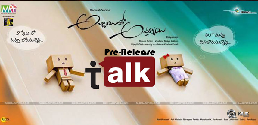 abbayitho-ammayi-movie-pre-release-talk