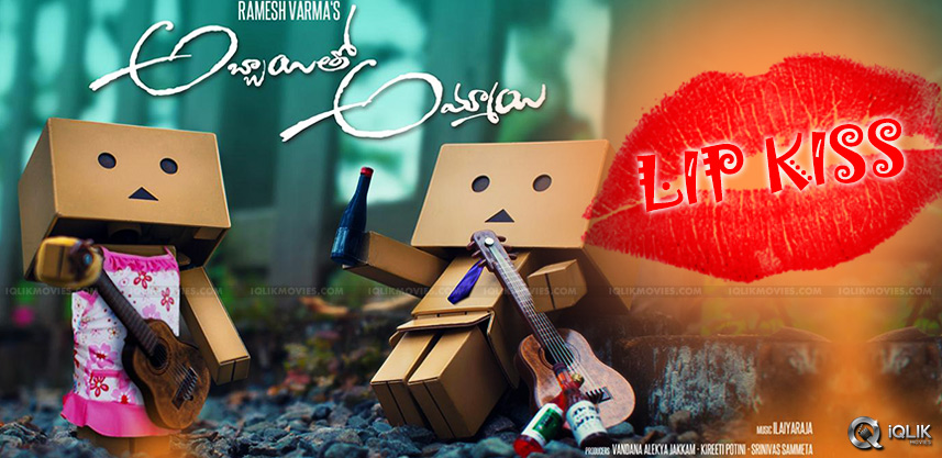 abbayitho-ammayi-movie-censor-report
