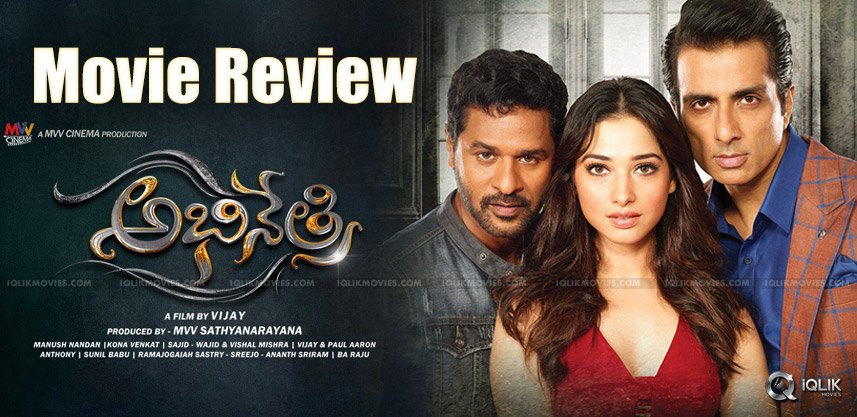 tamannaah-abhinetri-movie-review-ratings