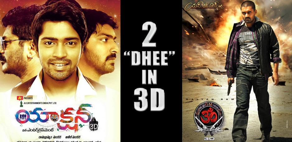 2-DHEE-IN-3D