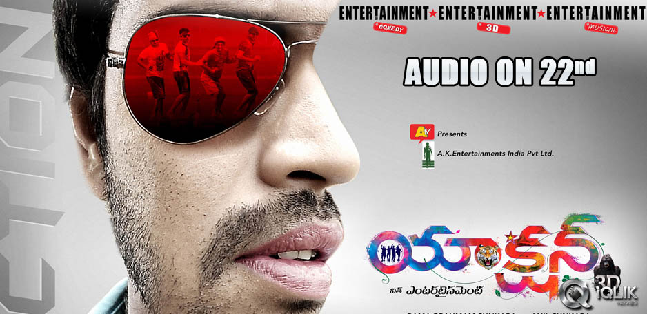 Action-3D-Audio-on-22nd