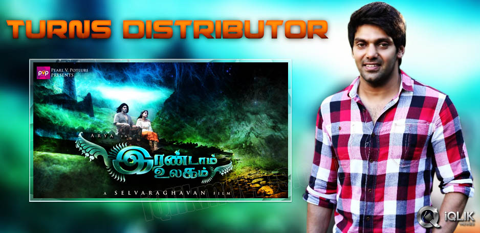 Actor-Arya-to-turn-distributor-for-039-Varna039-