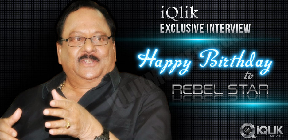 Rebelstar-Krishnam-Raju-Birthday-special-interview