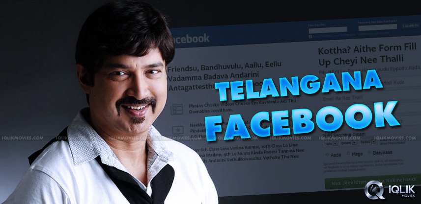 actor-suresh-on-telangana-facebook