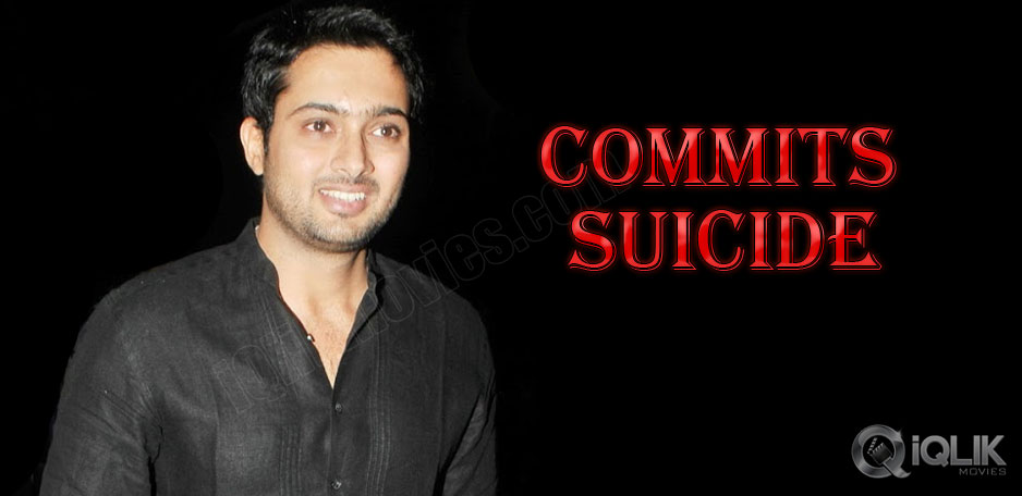 Actor-Uday-Kiran-Commits-Suicide