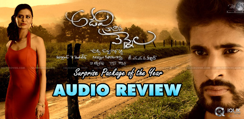 adavi-kaachina-vennela-movie-audio-review