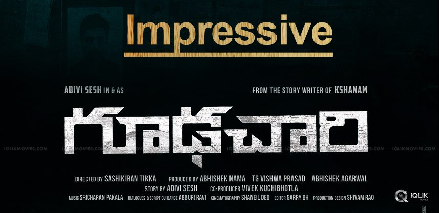 adavi-sesh-gudachari-first-look-poster