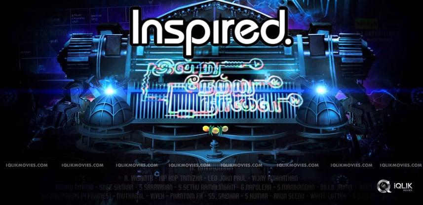 tamil-film-inspired-by-aditya369-movie-news
