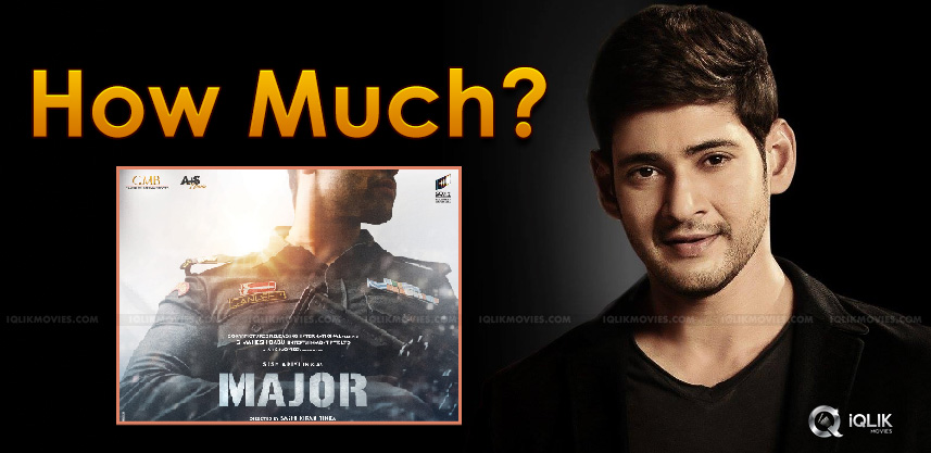 mahesh-babu-is-not-funding-major-directly