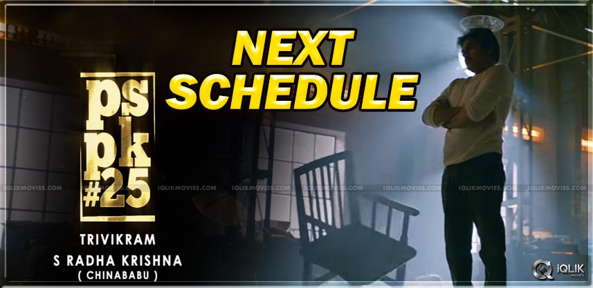 pspk25-shoot-schedule-details