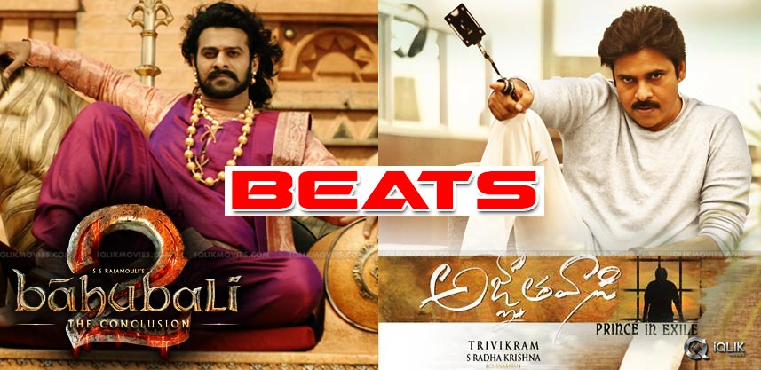 agnyathavasi-us-screens-baahubali-