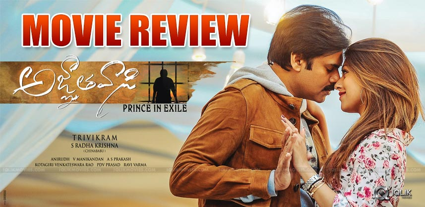 Agnyaathavaasi Review & Ratings