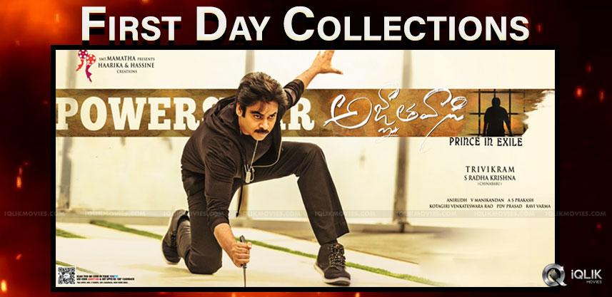 agnyaathaavaasi-first-day-collections-pawankalyan