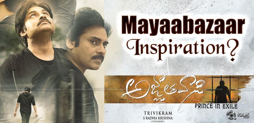 agnyathavasi-inspired-from-mayabazar