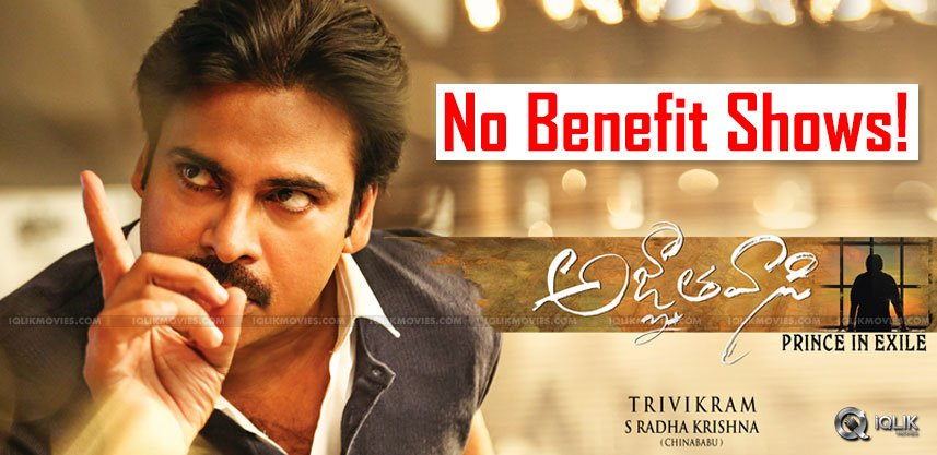 agnyathavasi-benefit-shows