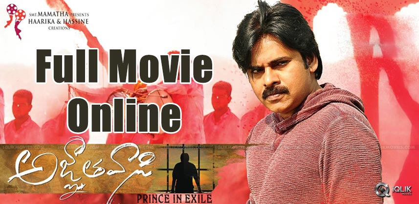 agnyaathavaasi-full-movie-online-details