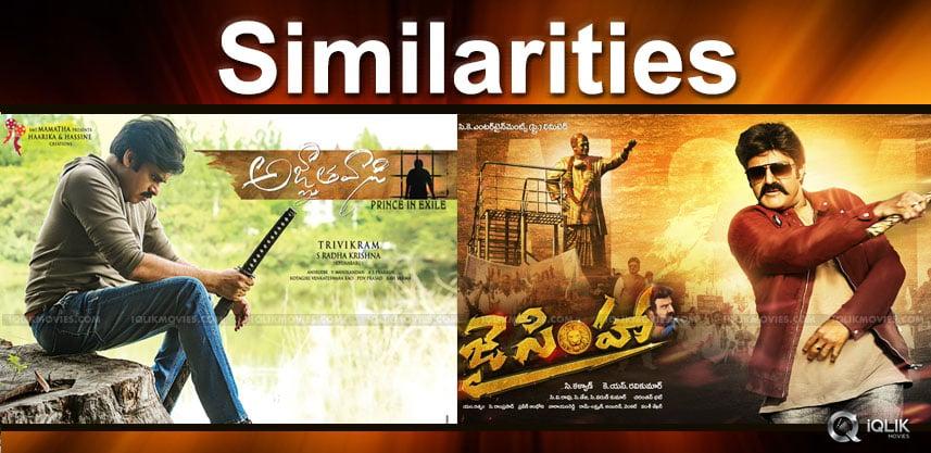 similarity-between-agnyathavasi-jai-simha