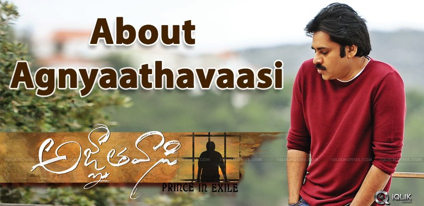 agnyathavasi-french-movie-largo-winch