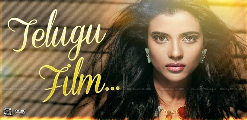 aishwarya-rajesh-telugu-movie