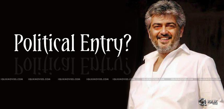 -speculations-on-ajith-into-tamilnadu-politics