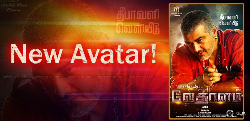 ajith-new-film-vedhalam-teaser