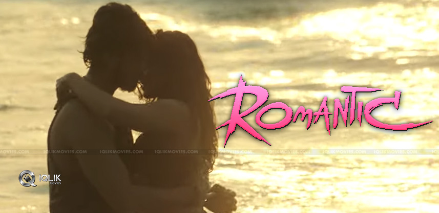 Akash-Puri-Kethika-Sharma-Romantic-Video